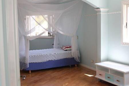 Suíte em residência de Alphaville - Santana de Parnaíba - House