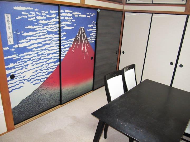 """和もだん(""""Wa-Modern"""" Japanese house 2 Bed Rooms)"""
