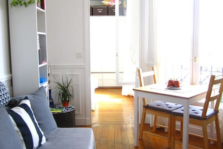 Cosy and bright apartment, located 7min from Paris - Alfortville