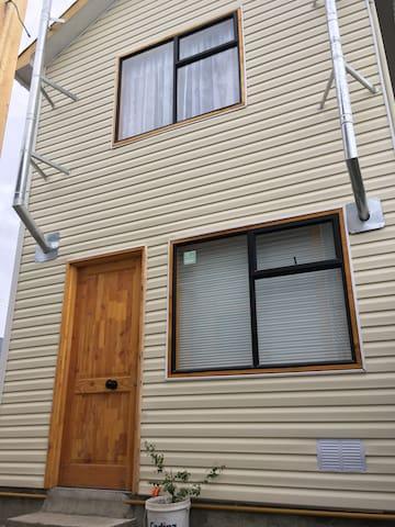 Cabin Rent, Downtown Puerto Natales 2 - Puerto Natales - Casa