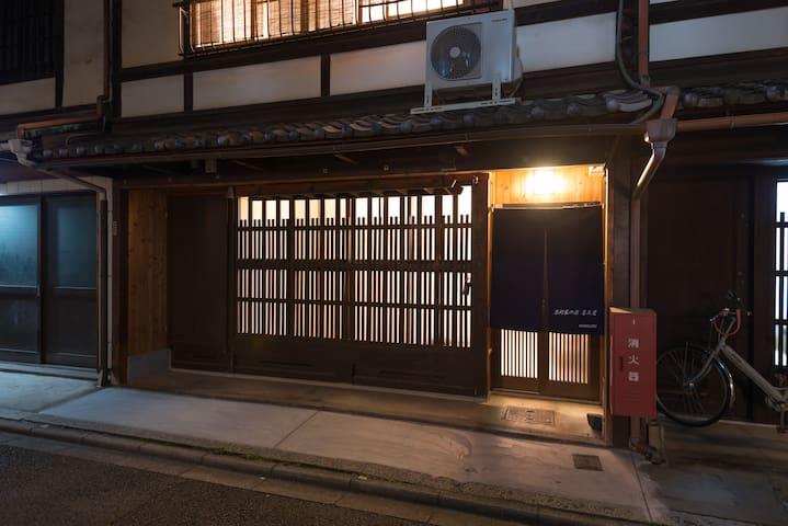 二条城附近的京都都市舒适之家,有免费WiFi