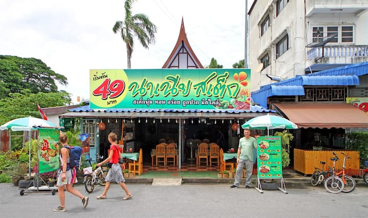 KRB Family Restaurant with private accommodation