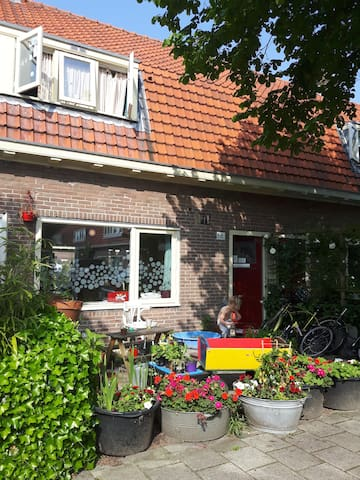Lovely house garden front and back! - Amsterdã