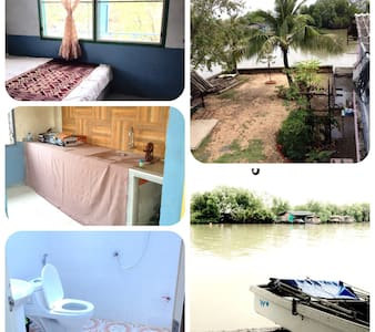 บ้านพักริมน้ำ - Casa