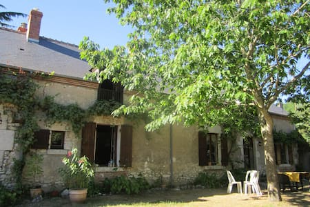 L'orée de Chambord - Saint-Laurent-Nouan - House