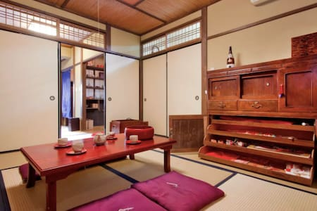 Anna's Teahouse: ryokan close to hot spring & beef