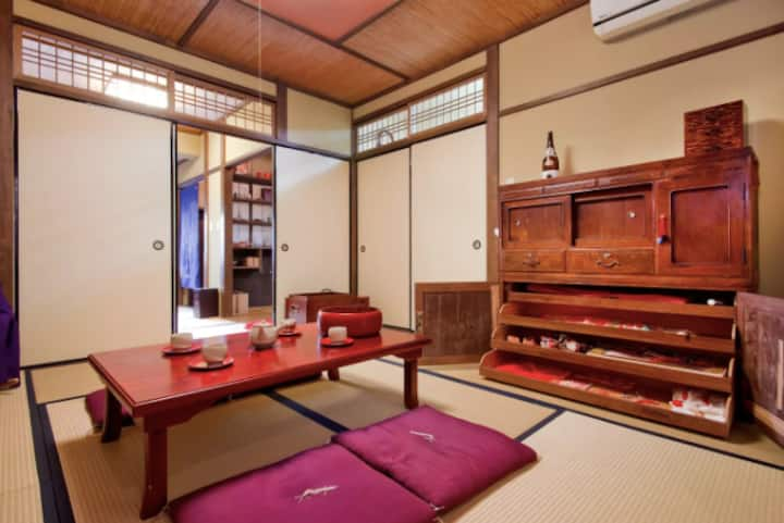 Anna's Teahouse: ryokan close to hot spring & beef