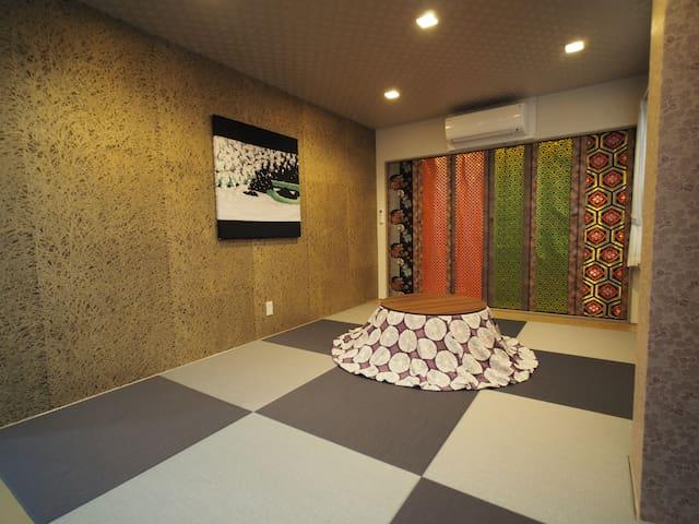 4F: Tatami room 1