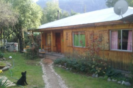 Casa rural familiar y comoda - Bed & Breakfast