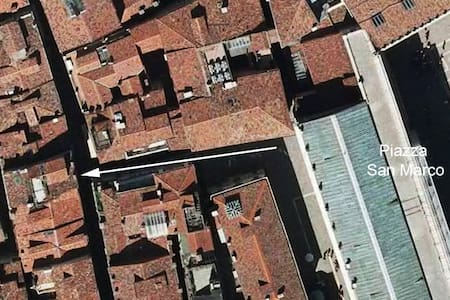50 steps from St.Mark's Square - Venezia - Apartment