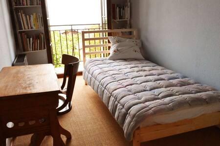 Annieshome.ch bienvenue - Blonay - Bed & Breakfast