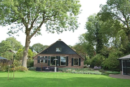 Jacuzzi Villa near Amsterdam - Eemnes