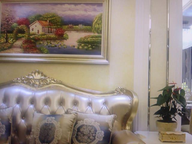 Luxury European style - Soesterberg - Huis