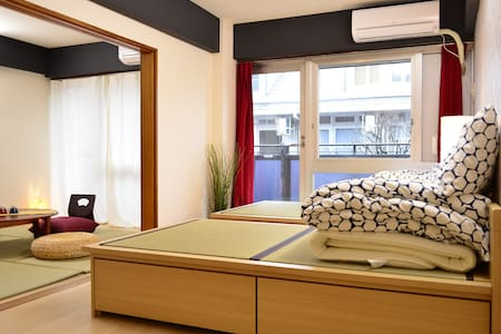 Designer's Apartment,20min to Shinjuku,Free Wifi! - Setagaya-ku