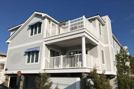 Fenwick Island house that sleeps 26 in beds!! - Fenwick Island