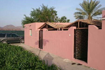 Yonis hony farm2 - alkhadra - Rumah Tanah