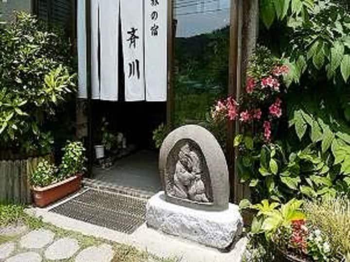 Onsen Ryokan 100%natural hotsprings+Breakfast【12畳】