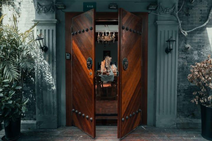 【1943.】长乐路上的石库门老洋房