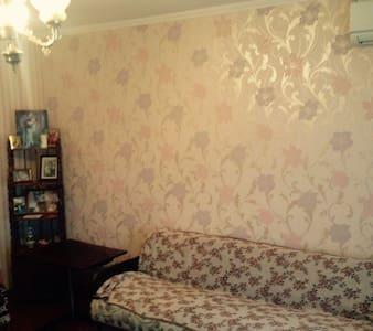 Clean and comfortable room - Kramators'k