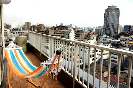 SHIBUYA-10min-Penthouse-Nice View- - 渋谷区 - 連棟房屋