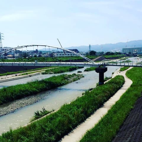 Little place by the river - Ibaraki-shi