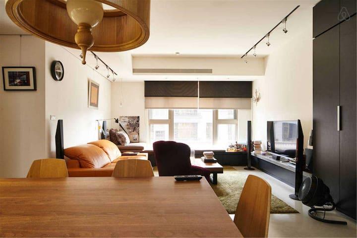 문화 콘텐츠의 커플 방 - Chungcheongbuk-do - Lägenhet
