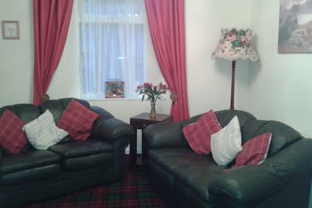 Queen St Cottage-quiet area, close to city centre - Inverness - Ház