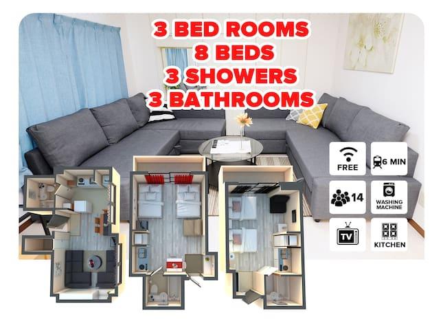 RED#8  3 apartments ONE price 3 Baths & 3 kitchen! - Osaka - Apartment
