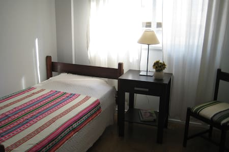 Comfortable Single Room-Business Travel- Friendly - Buenos Aires - Apartament