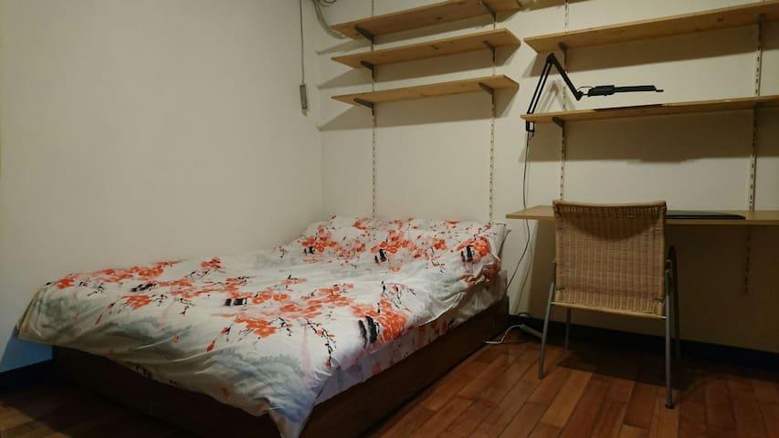 Special Double  Room - Central Taipei - Da'an District - Leilighet