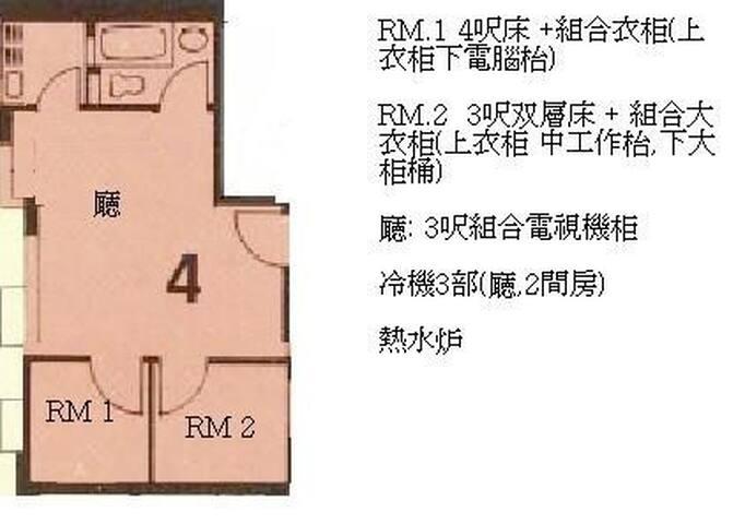 清閒雅致小屋 - Hong Kong - Apartament