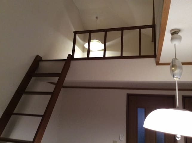Please share this place and time with me here! - Ichikawa-shi - Apartamento