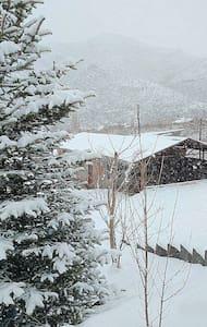 """Cabaña de Montaña Andina """"Arbol"""" (4 Pax) - Potrerillos - 小木屋"""