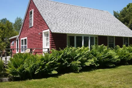 After Hours - Quaint and Comfy in Seal Harbor
