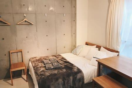 SHIBUYA, designer's room with concrete wall - Shibuya-ku