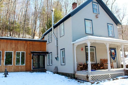 Woodstock Boutique Eclectic House - Bearsville