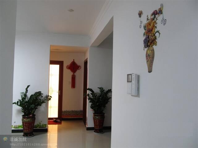 西安北站家庭宾馆 - Xi'an - Apartment