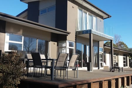The Lake House - Kaiapoi