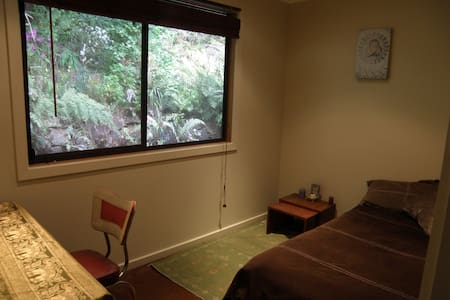 cosy room in the mountains - Kalorama - Casa