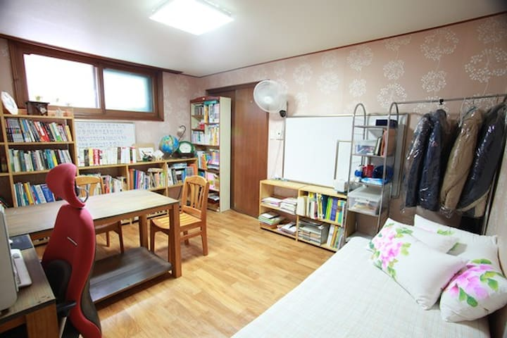 An ideal homestay with great family