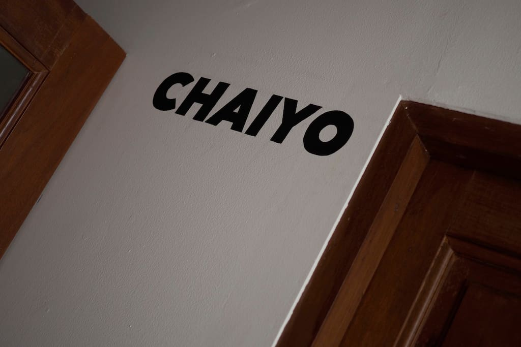 "This room is called ""Chaiyo"" its the word for celebration in Thai"