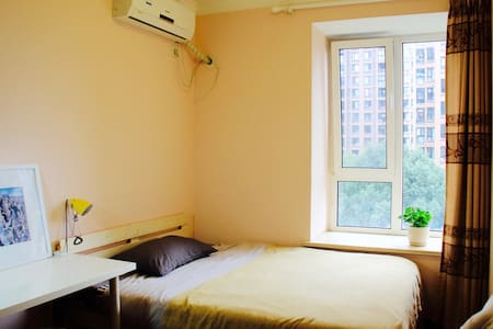 Nice room in Hongqiao, close to Exibition Center - Shanghai - Apartment