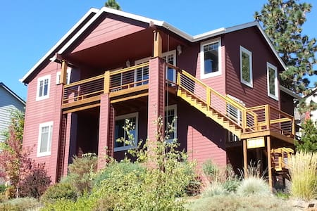 Private Bend escape, right in town! - Bend - Haus