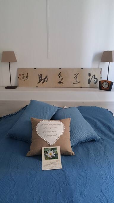 La chambre vous attend / The bedroom is waiting for you
