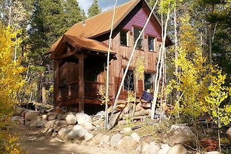 Aspen Forest Retreat - 萊德維爾(Leadville) - 獨棟
