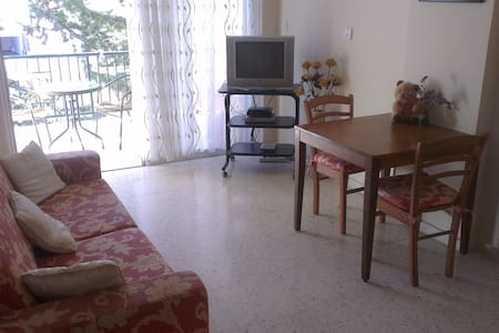 Kato Paphos (1 bed-room apartment) - Lakás