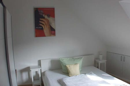 nice central yet quiet location - Cologne - Bed & Breakfast