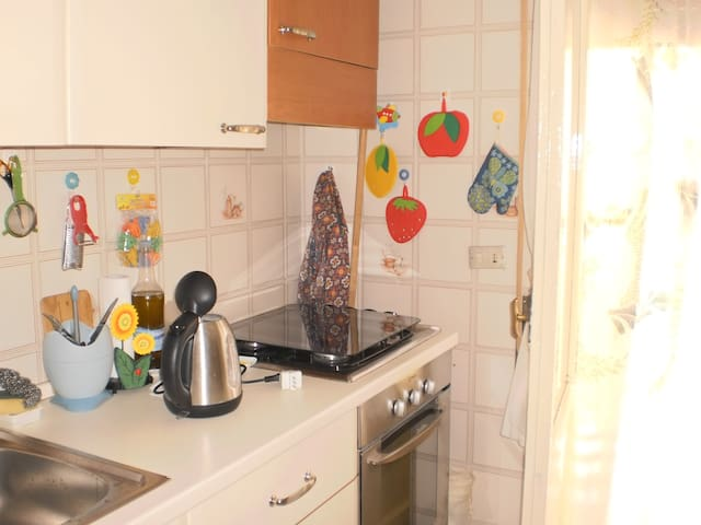 Cozy 1 bedroom in the city center! - Bitonto - Lejlighed
