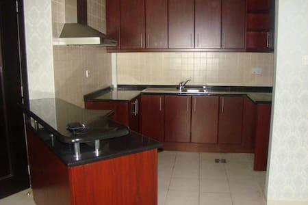1 Bedroom U type with Big Balcony - Dubai - Huoneisto