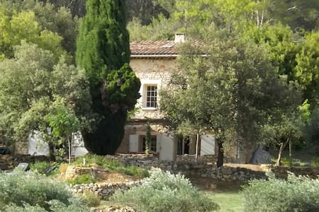 Authentic stone cottage, priv.pool - Le Thoronet - Haus